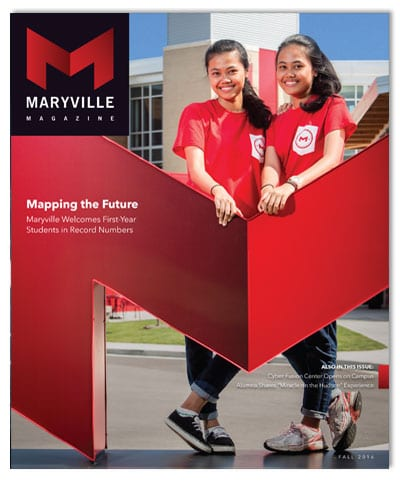 Click to view the Fall 2016 Maryville Magazine