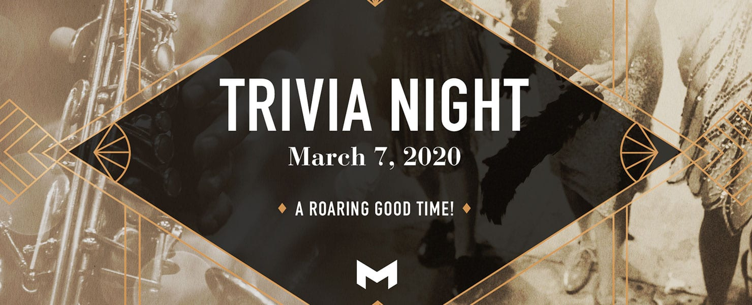 2020 Trivia Night at Maryville banner on March 7, 2020