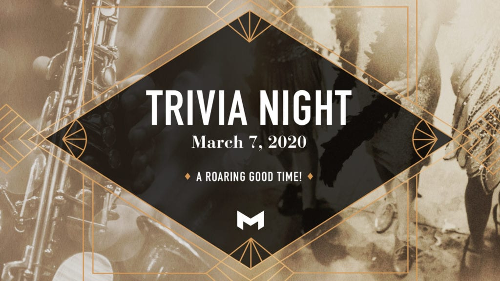 maryville 2020 trivia night banner