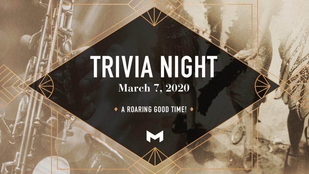 maryville 2020 trivia night banner