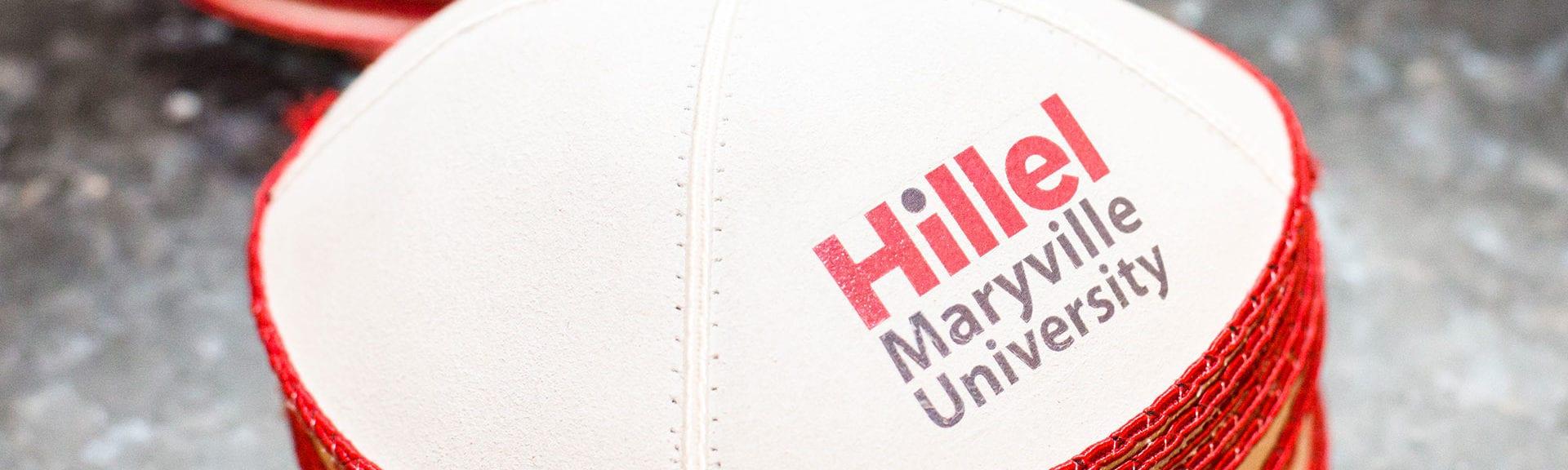 maryville hillel