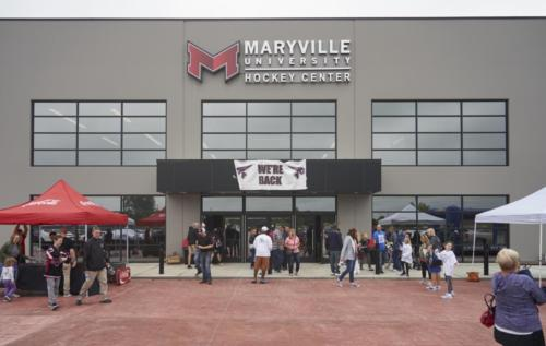 Exterior shot of entrance to Maryville's hockey center view 2