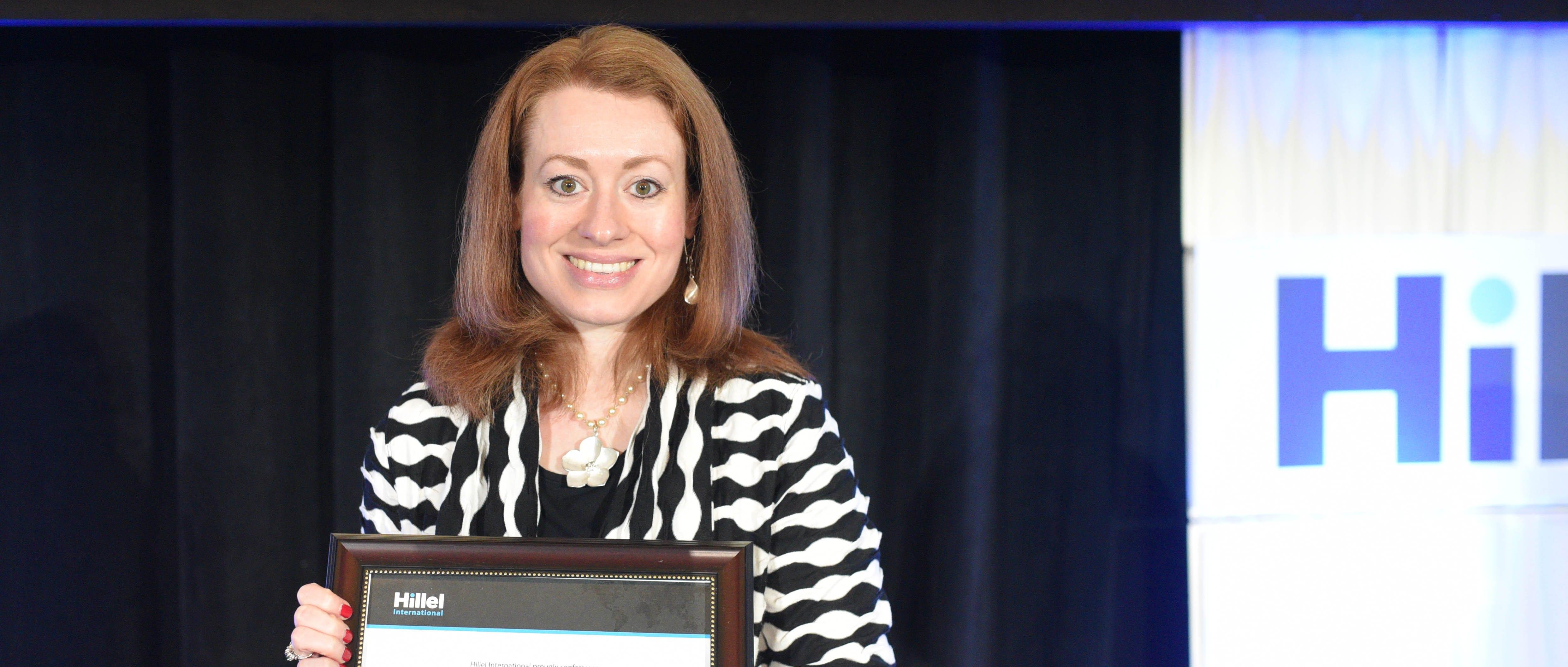 Erin Schreiber, manager, Maryville University Hillel